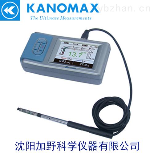 加野 Kanomax 热式风速仪 KA23/KA33