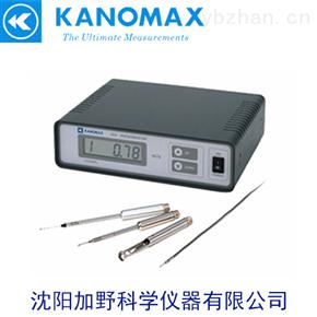 KANOMAX加野智能型热式风速仪 KA12