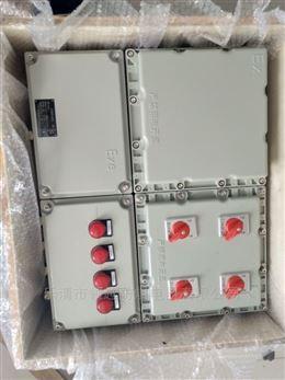 食品厂防爆配电箱