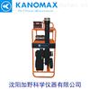 加野Kanomax 正负压管道鉴定系统