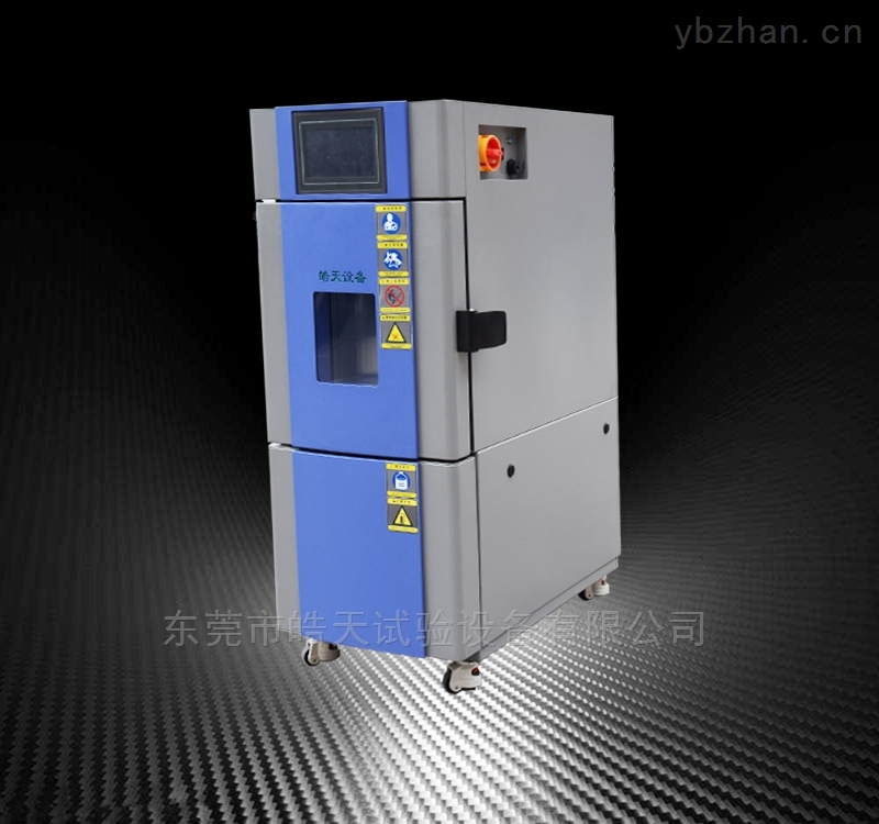 SME-100PF-医疗可程序恒温恒湿环境试验箱