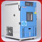SMD-80PF高低温湿热试验箱/恒定温湿度实验室