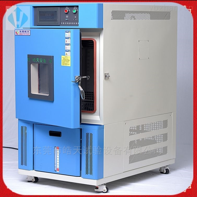 led专用恒温恒湿试验箱小型环境检测机
