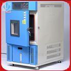 SMB-80PF电器高低温湿热试验箱
