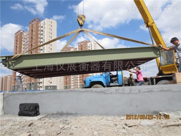 芜湖150吨地磅多少钱,铜陵120吨电子地磅换传感器价格