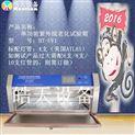 皓天HT-UV1单功能老化耐黄检测试验箱
