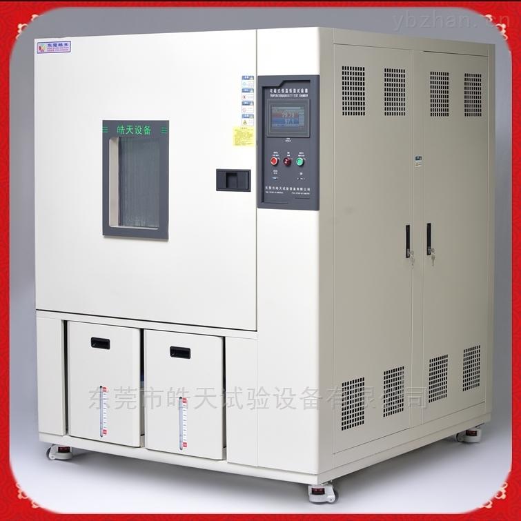 THA-800PF-可控制高低温交变湿热试验箱