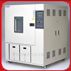 THE-800PF卧式高低温恒温恒湿可控试验箱厂家