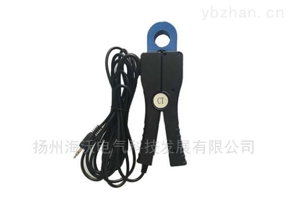 ES020鉗形電流傳感器