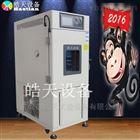 THE-100PF广州恒温恒湿试验箱价格