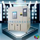 THB-1000PF高低温湿热试验箱温湿度检测仪供应商
