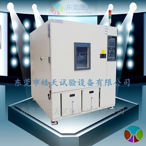 THC-1000PF-高低温恒温恒湿试验箱程序控制温湿度设备