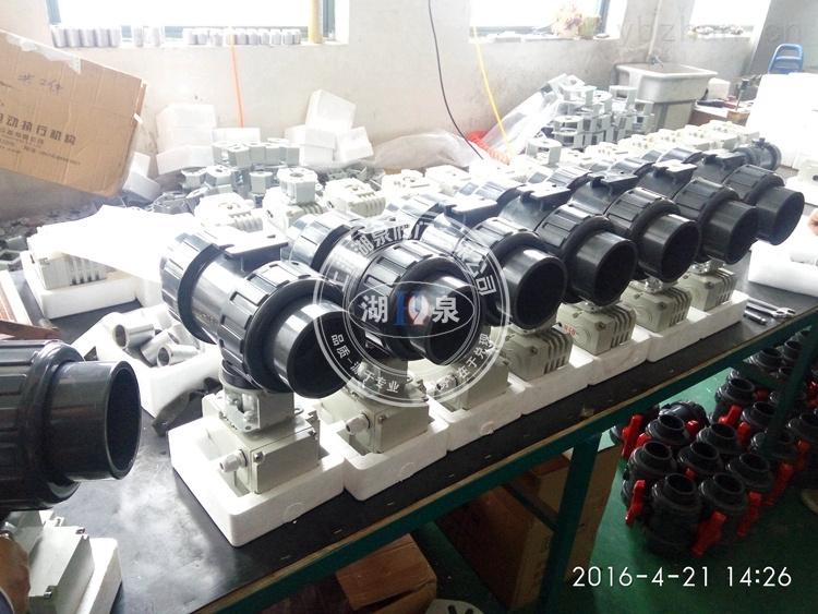 Q941PPL材質電動球閥產品展示