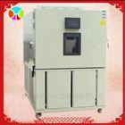 TEE-408PF可编程高低温试验箱维修厂家