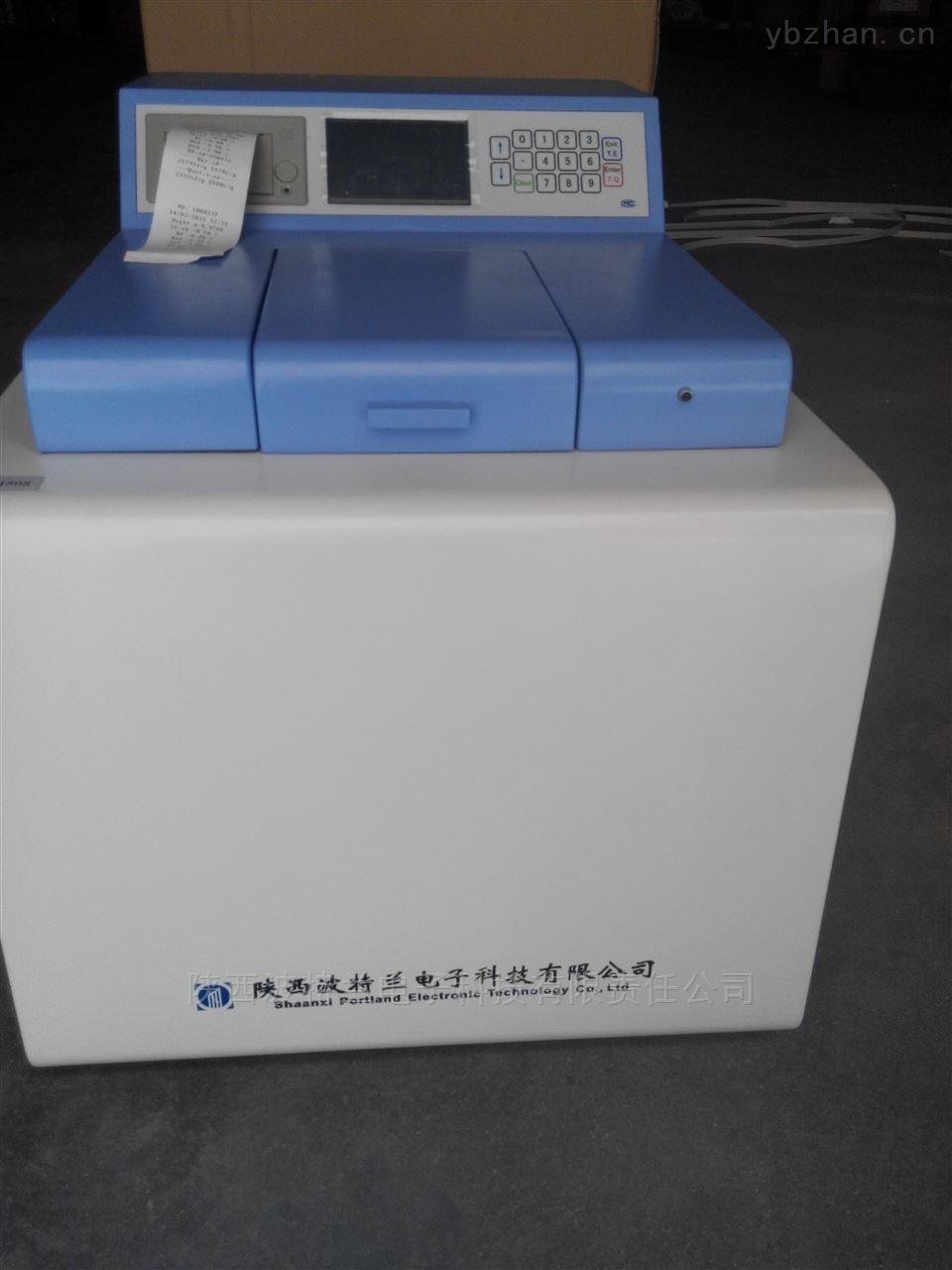 DY-7000B-DY-7000B型 漢顯全自動量熱儀