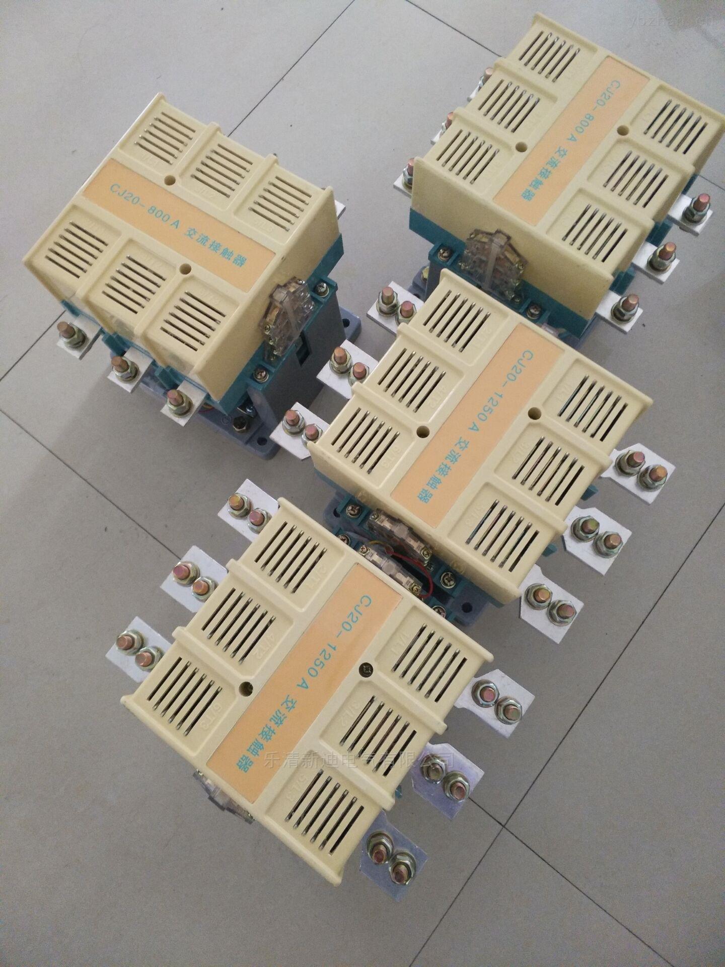 JWCJ20-630A-鎖扣式消聲節能接觸器型號JWCJ20
