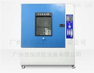 IPX3-6综合淋雨试验箱
