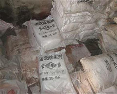 胶南市速效除垢剂厂家