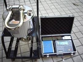 OCS-YH50T50吨无线电子吊秤,带打印小票吊钩称