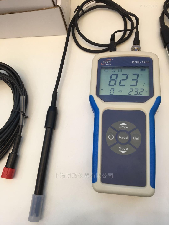 DOS-1703-手持式DO儀,便攜式溶解氧測定儀