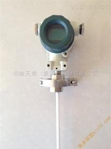 UYZ3型系列电容物位计