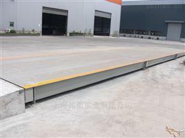 SCS-120吨地磅 浅坑基汽车衡