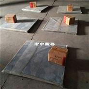 泸州2吨地磅秤 现货 3000kg计重型电子地磅