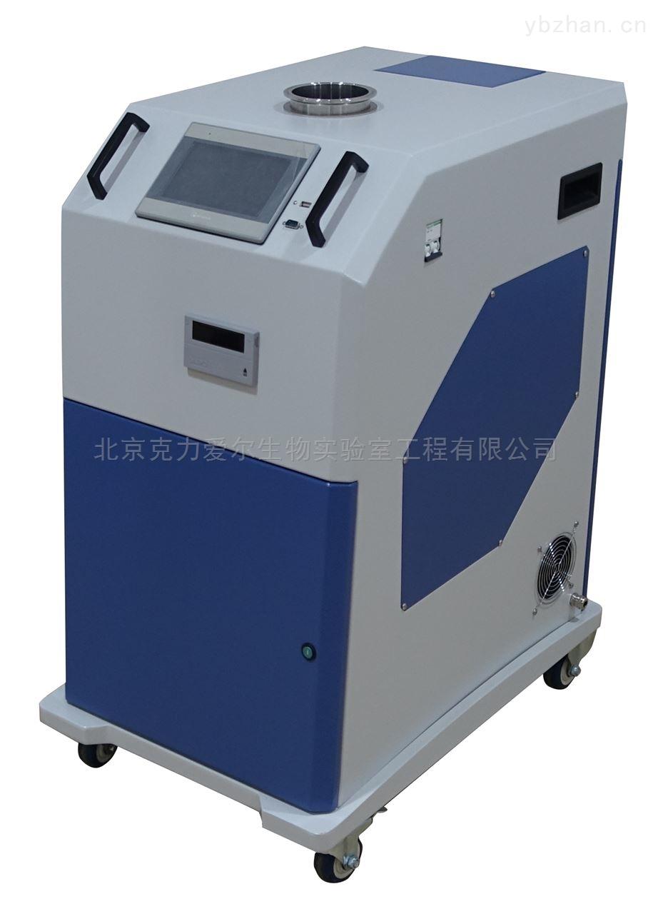 HL-200Y-汽化過氧化氫滅菌器