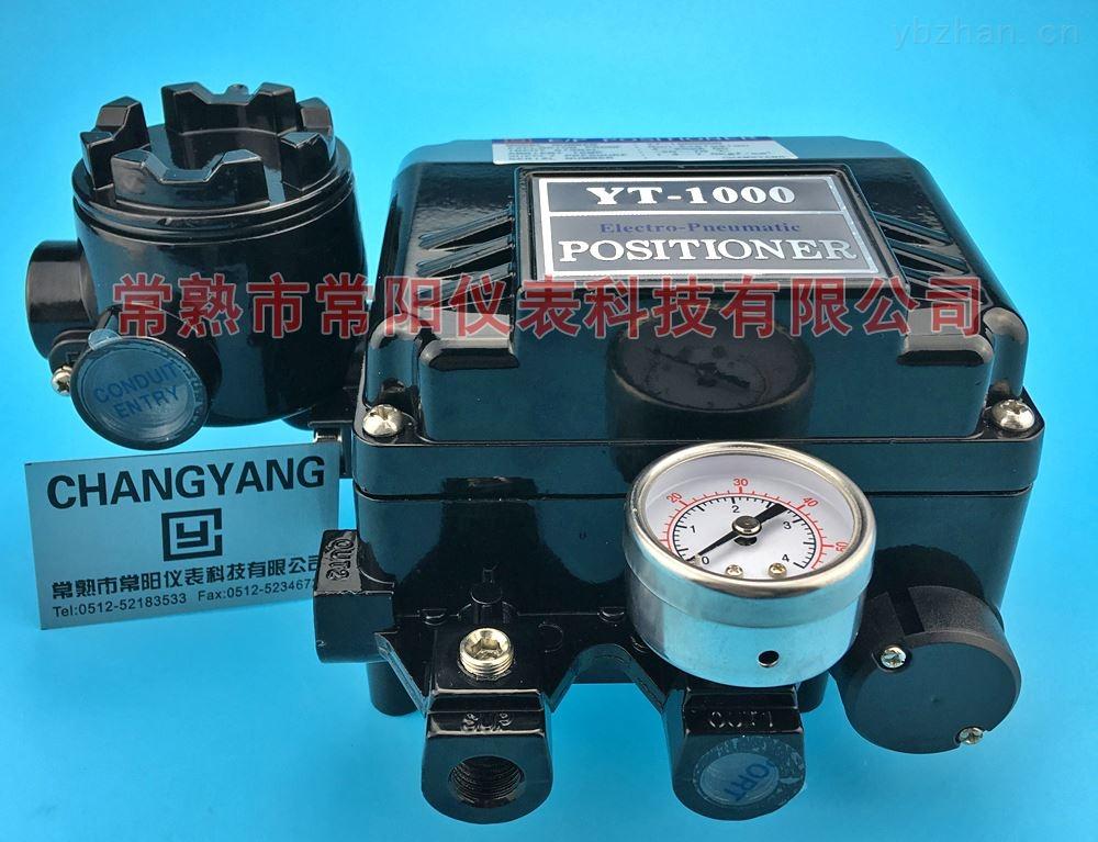 YT-1000L直行程电气阀门定位器