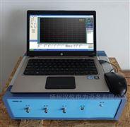 变压器绕组变形测试仪承试一级资质