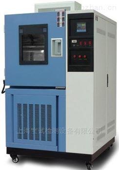 触控式高低温试验机