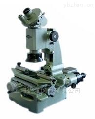 數顯測量顯微鏡