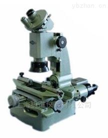 数显测量显微镜