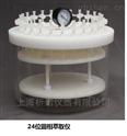 實驗室全自動固相萃取儀供應商報價