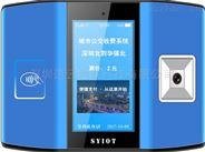 速云 IC卡一卡通收费系统刷卡机