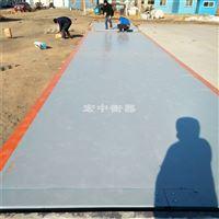 陕西榆林180T汽车衡 电子地磅 16米18米地磅