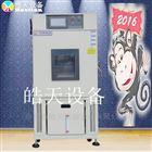 THB-150PF标准版可程式高低温交变湿热试验箱