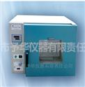 真空干燥箱認準廠家予華儀器熱銷產品