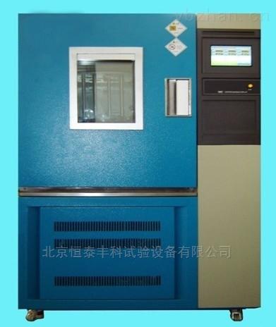 西安臭氧老化試驗箱/臭氧老化試驗設備制造商打折
