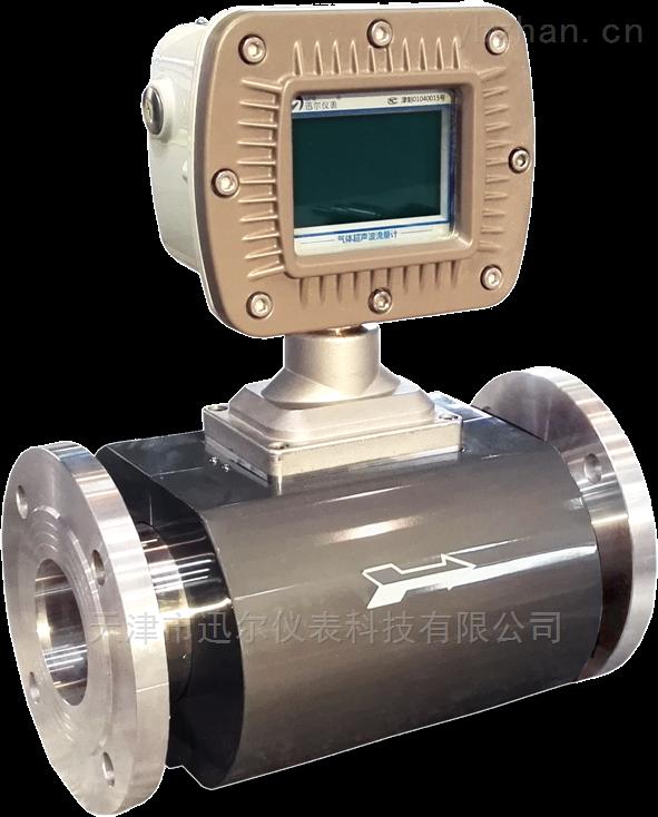 UMA型-氣體超聲波流量計