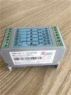 光控继电器PSR5-R.1  DC110V