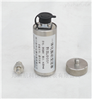 XT-1磁电式振动速度传感器:瓦振探头:现货