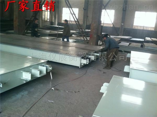 鹤岗60吨80吨100吨120吨地磅厂家上门安装