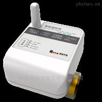 RU-VC-03型电动温控阀