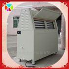 HT-UV3紫外光加速老化试验机/耐气候试验箱