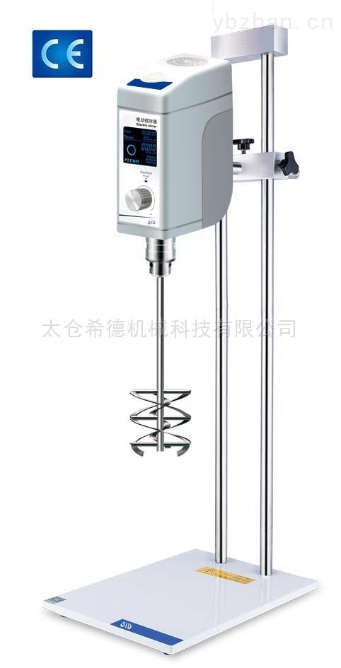 SM200A-实验室高速高剪切混合分散机