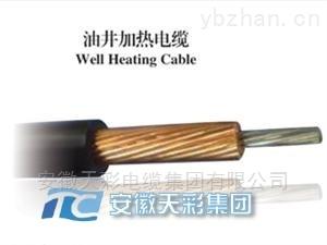 石油加热型热电偶式电缆