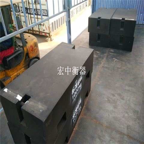 1t配重砝码 一吨标准砝码 1000kg铸铁砝码