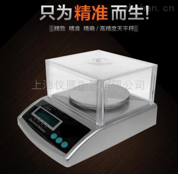 荆州万分之一0.1mg电子天平厂家报价质保一年