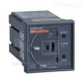 ASJ20-LD1A上海ASJ系列智能剩余电流继电器价格